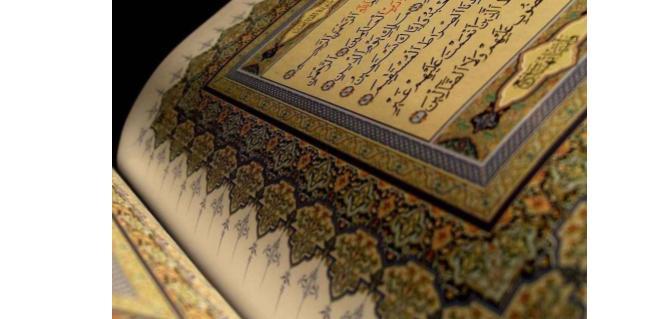 Zum islamischen Opferfest / Eid al-Adha (01.- 04. September 2017)